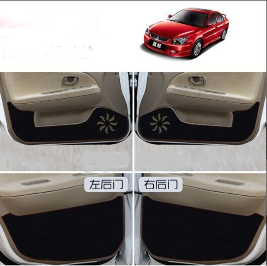 For <font><b>Mitsubishi</b></font> Lanser Interior Decoration Goods Automotive Door Anti-kick Pad image