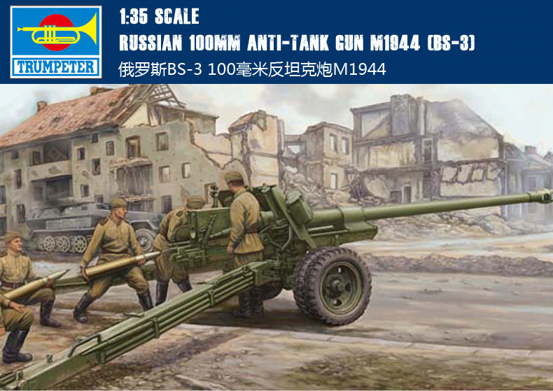 Trumpet 02331 1:35 Anti Tank Gun Of BS-3 100mm In World War II Assembly Model Building Kits Toy 1 43 su 122 self propelled tank destroyer model of world war ii alloy tank collection model