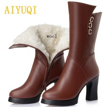 AIYUQI 2019 winter new Winter boots 100% natural genuine leather womens Motorcycle boots. fashion thick warm wool ladies
