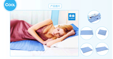 Summer Cooling  Gel pad Folding Bedroom Mats Sofa  Seat mat  Free Shipping By FedEx