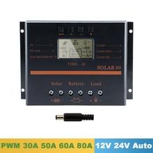 Y SOLAR 30A 50A 60A 80A 12V 24V Auto Display LCD Controlador Carregador Solar PV Regulador Carregador Solar com USB 5V Saída S60 S80