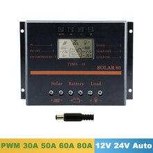 Y SOLAR 30A 50A 60A 80A شاحن بالطاقة الشمسية تحكم 12V 24V السيارات شاشة الكريستال السائل PV شاحن منظم الطاقة الشمسية مع USB 5V الناتج S60 S80