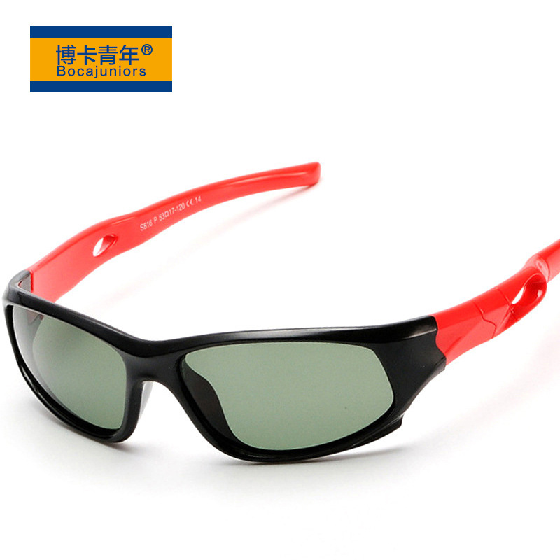 Polarized Sunglasses Children Cycling-Eyewears Bicycle Lightweight Outdoor Multi Comfortable