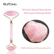 5Pcs/lot Natural Rose Quartz Crystal Face Roller Eye Facial Beauty Massager Neck Arm Slim Relax Muscle Massage Beauty Tools natural yaks angle face muscle pull rod cattle horn the eye dial the great beauty facial massage stick