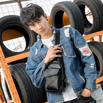 New Recreational Bra Multi-functional Man's Shoulder Bag Business Korean Version Headphone Hole Oblique Bag