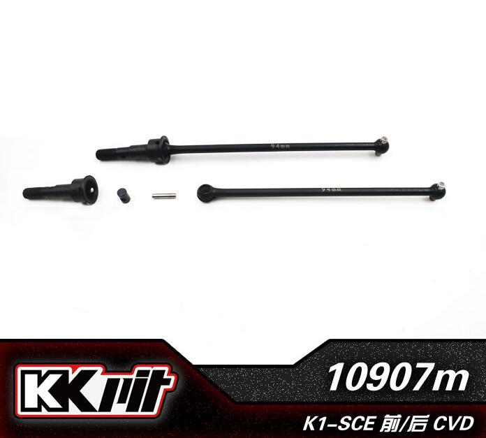 KKPIT K1-SCE rc car front/rear CVD dogbone drive shaft linkage #10907m spare parts