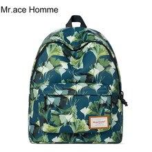 Летнее платье для девочек с цветочным принтом рюкзак корейский бренд качества школьная сумка женская студент большой емкости 14 «Водонепроницаемый рюкзак для ноутбука