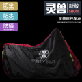New high quality Motorcycle Cover Waterproof Outdoor Uv Protector Bike Rain Dustproof,Covers for Motorcycle, Motor Cover Scooter