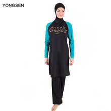 YONGSEN Printing Muslim Swimwear Full Coverage Womens Bathing Suits Ladies Swimsuits Separate  For Women Bikini