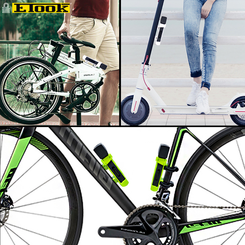 Etook Foldable Lock Road bike Mtb Bicycle E-bike Lock Patent Lock Bracket Compact Light Weight Mini Lock ET480