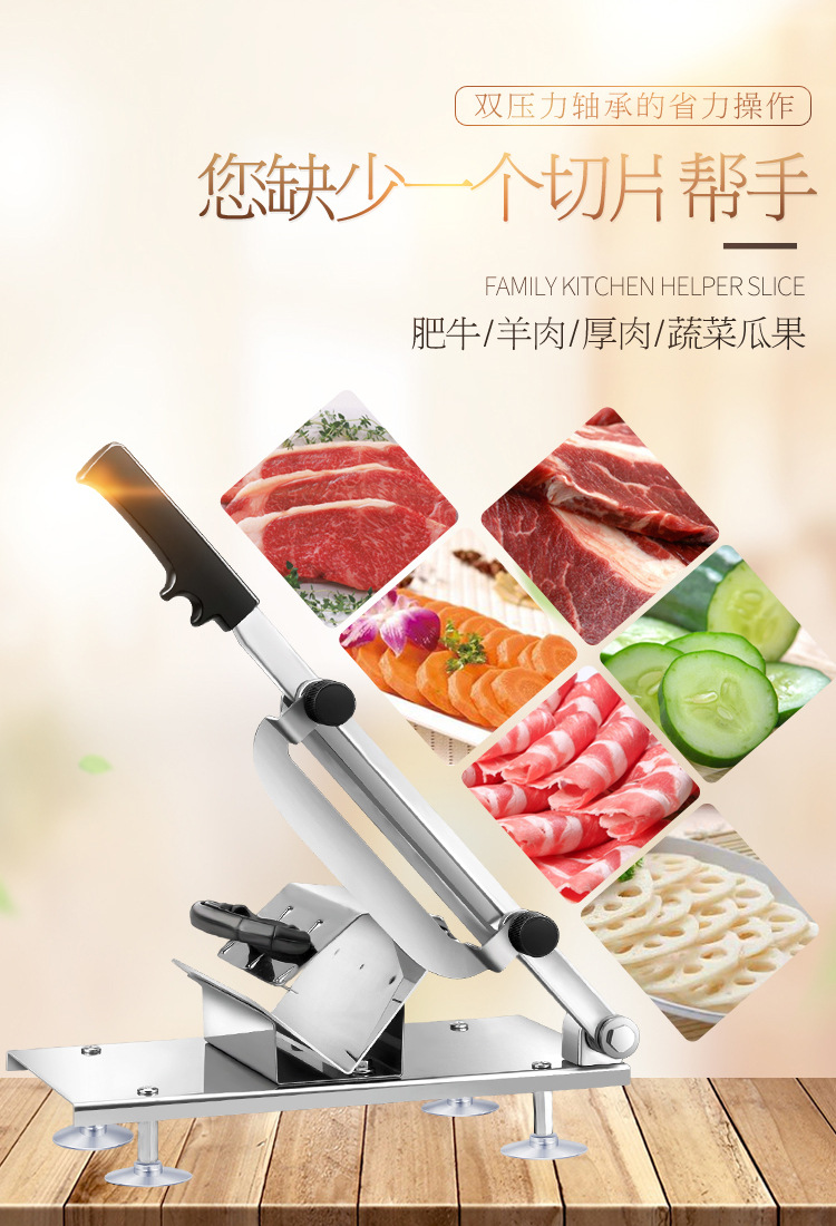 Meat Grinder Automatically Send Beef and Mutton Slicer Home Manual Meat Slicer Roll Sliced Frozen Meat Machine 2