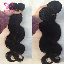 Tissage Besilienne 4Pcs Brazilian Body Wave Virgin font b Hair b font Weave font b Mocha