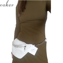 Caker 2018 Women PU Leather Waist Bag White Black Fanny Pack Ladies Pillow Chain Belt Bags shoulder bag chest