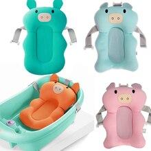 Детская подушка для душа, портативная воздушная подушка для кровати/стула/полки, нескользящий коврик для ванной, мультяшная безопасная подушка для безопасности ванны