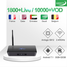 1 Year QHDTV IPTV Subscription X92 TV Box French Arabic 3G 32G Android Morocco Belgium Qatar Italy France
