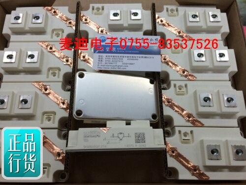 .SKM300GA12T4 SKM300GA12TE4 SKM300GA12V original spot/