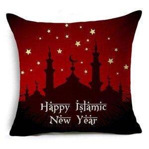 Image 5 - Tháng Ramadan Trang Trí Đệm Tháng Ramadan Kareem Chân Phước Eid Mubarak Mặt Trăng Nhà Thờ Hồi Giáo Lót Trang Trí Đệm Gối Đầu Ghế Sofa 40253