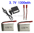 New H11 H11C H11D axis remote control aircraft upgrade battery 3.7V 1300mah lithium battery 2, and 1-in-2 balance charge