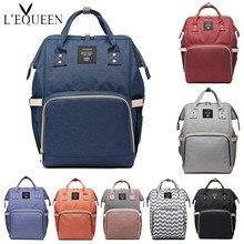 حقيبة حفاض للأمهات على الموضة من علامة تجارية مصممة بسعة كبيرة حقيبة حفاظات للأطفال حقيبة ظهر للسفر حقيبة رضاعة للعناية بالأطفال