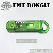 Ultimate Multi Tool Dongle UMT Dongle / umt dongle key For Huawei for Alcatel for Lg for samsung Flashing/Read Unlock IMEI Repai