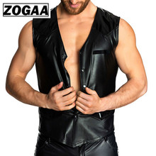ZOGGA Wetlook Patent Leather Vests High Quality Men Waistcoat Sexy Punk V-Neck Mens Clothing Club Stage Solid Black