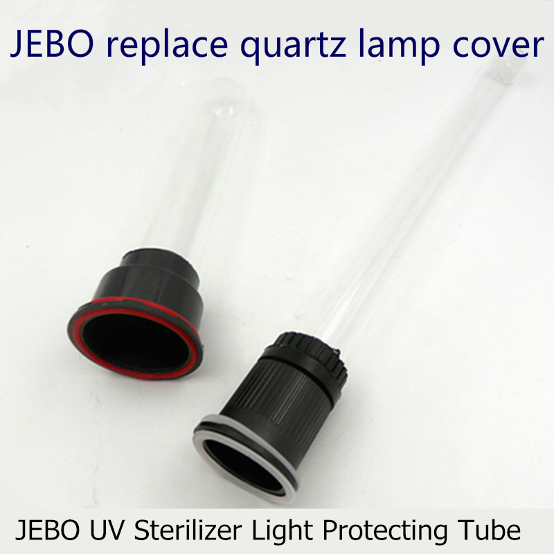 JEBO H5 H9 H11 H13 H18 H24 H36 UV Sterilizer Lamp parts Replacement of Quartz lampshade glass cover
