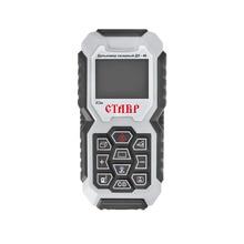 Best Buy Laser range finder Stavr DL-40