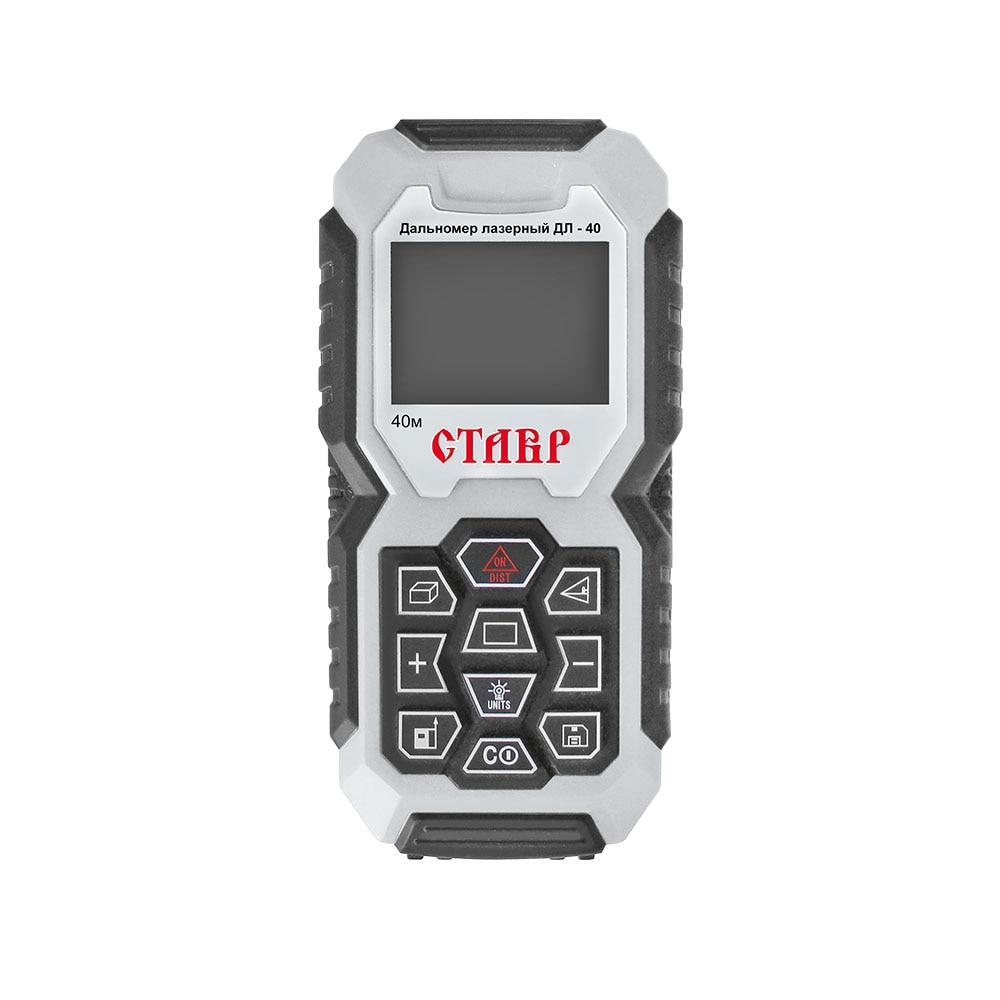 Laser range finder Stavr DL-40 leifheit сменная насадка piccolo microduo