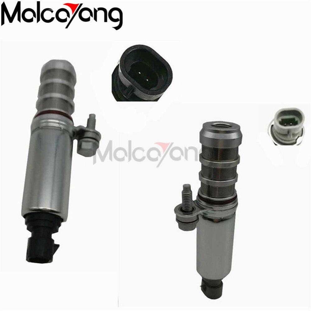2PCS Intake & Exhaust Camshaft Position Actuator Solenoid