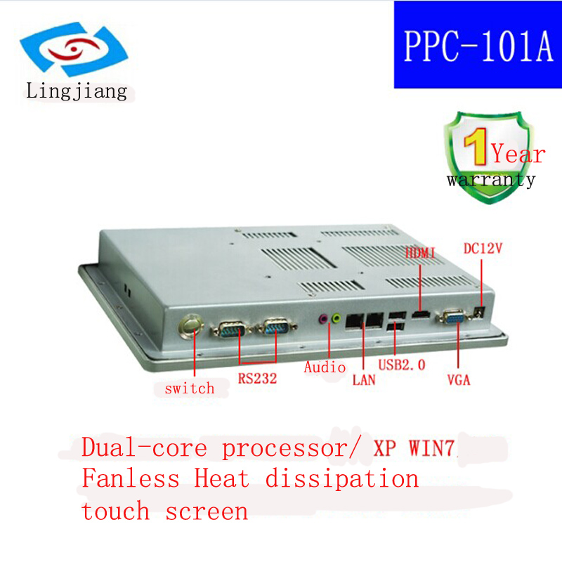 """Image 4 - fanless 10.1"""" 2LAN mini pc Touch Screen Industrial Panel pc with 32G SSD for POS system-in Mini PC from Computer & Office"""