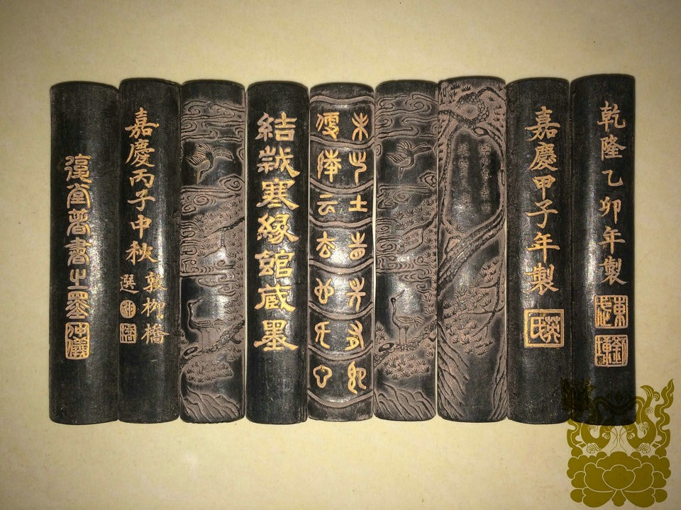 1 Piece,Old Ink Stick Lao Mo Chinese Calligraphy Ink Painting Sumi-E Ink Stick Chinese Aged Solid Sumi Ink Stick Hui Mo