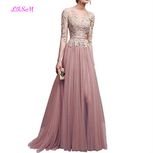 hot deal buy lism pink vestidos appliques long prom dresses 2018 for women tulle half sleeves formal dresses empire a line bridesmaid dresses