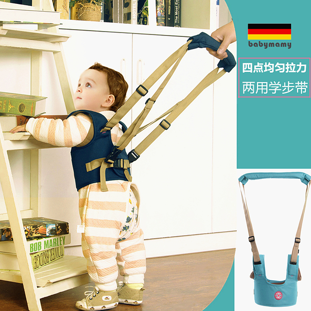 Multifunctional learning to walk with child toddler stick anti-lost belt safety belt baby safe walking learning aid assistant