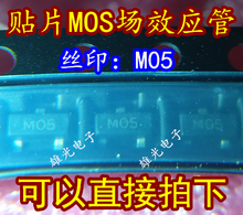 Freeshipping      RCR1525SI  M05 MO5 SOT23 sot23 3 sot23 5 sot23 6 test socket head seep sot23 programmer adapter for gang 08 programmer