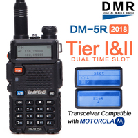 2019 Baofeng DM 5R PLUS DMR Tier I and II Radio Walkie Talkie Digital & Analogue Mode DMR Repeater Function Compatible With Moto