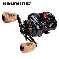 Carrete de Baitcasting KastKing Spartacus/Spartacus Plus carrete de sistema de freno doble carrete 8KG arrastre máximo 11 + 1 BBs 6,3: 1 carrete de pesca de alta velocidad