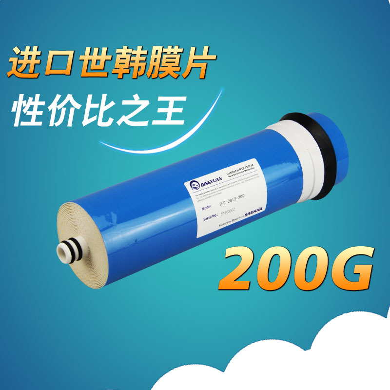 200G reverse osmosis RO film commercial water machine with ultra low voltage TFC2812-200