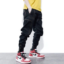 Japanese Style Fashion Men Jeans Vintage Black Color Ankle Zipper Design Cargo Pants Men Streetwear Hip Hop Jogger Jeans Homme(China)