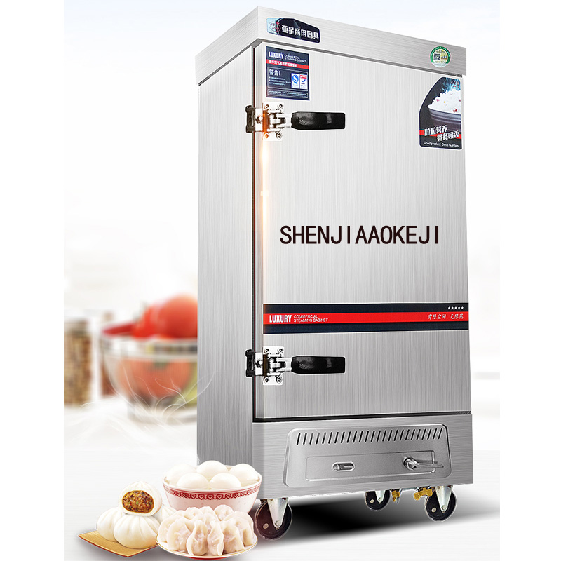 1pc Gas Steam Cabinet Cooking 8 Plates Food Machine Commercial Steamer Cooker In Centre From Tools On Aliexpress