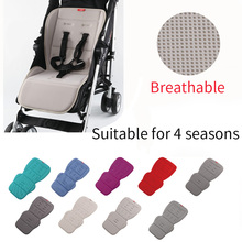 Универсальная Подушечка Для сиденья детской коляски дышащая подушка для сиденья мягкая и удобная подкладка для коляски на все сезоны аксессуары для коляски