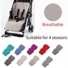 Universal assento de carrinho de bebê almofada do assento respirável macio e confortável forro para quatro estações carrinho de criança acessórios