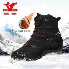 XIANG GUAN winter plush lining hiking shoes men anti slip sn