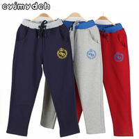 2016 Children Clothing Children Trackpants Boys Pants Kids Pants Children Trousers Kids Clothes Boys Trackpants Trousers