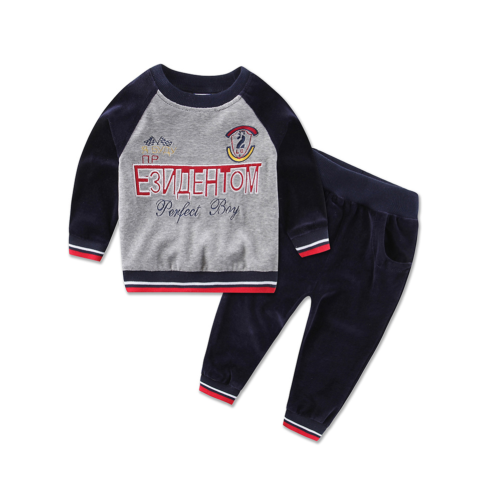 2017 new style children sports suit velvet casual boys girls child set o-neck long-sleeve 2pcs blouse pants outfits baby clothes 2017 new boys clothing set camouflage 3 9t boy sports suits kids clothes suit cotton boys tracksuit teenage costume long sleeve