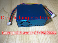 אוויר pm2.5 חלקיקים / אבק חיישן , לייזר בפנים , פלט דיגיטלי מודול מטהר אוויר g5 / PMS5003 pm2.5 לייזר דיוק גבוה חיישן