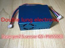 Aire PM2.5 partículas / sensor de polvo, con láser en el interior, módulo de salida digital purificador de aire G5 / PMS5003 alta precisión láser PM2.5 sensor