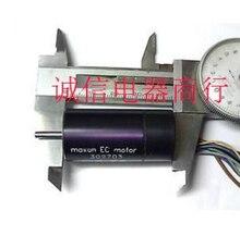 Аутентичные импортированных подержанных двигателя maxon ЕС mofor Coreless двигателя линии 8 309703