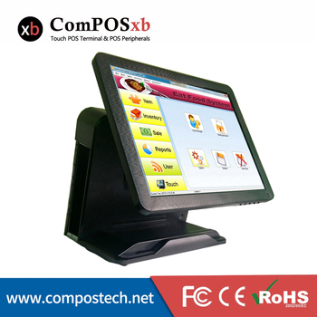Lowest Price Point Of Sales 15 Inch Cashier Register Build In VFD Pole Display 2 line POS System