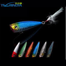 Tsurinoya Fishing Popper Lures 6cm 7g Practical Fishing Hard Baits With Treble Hooks Feather Top Water Series DW20