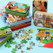 60pcs kids Cartoon animals jigsaw puzzles Educational toy, toys for children kindergarten supplies puzzle,wooden puzzle Baby toy